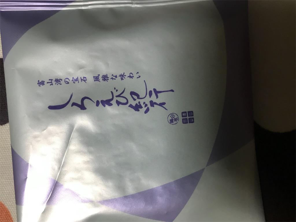f:id:hukusuke39:20190212201111j:image