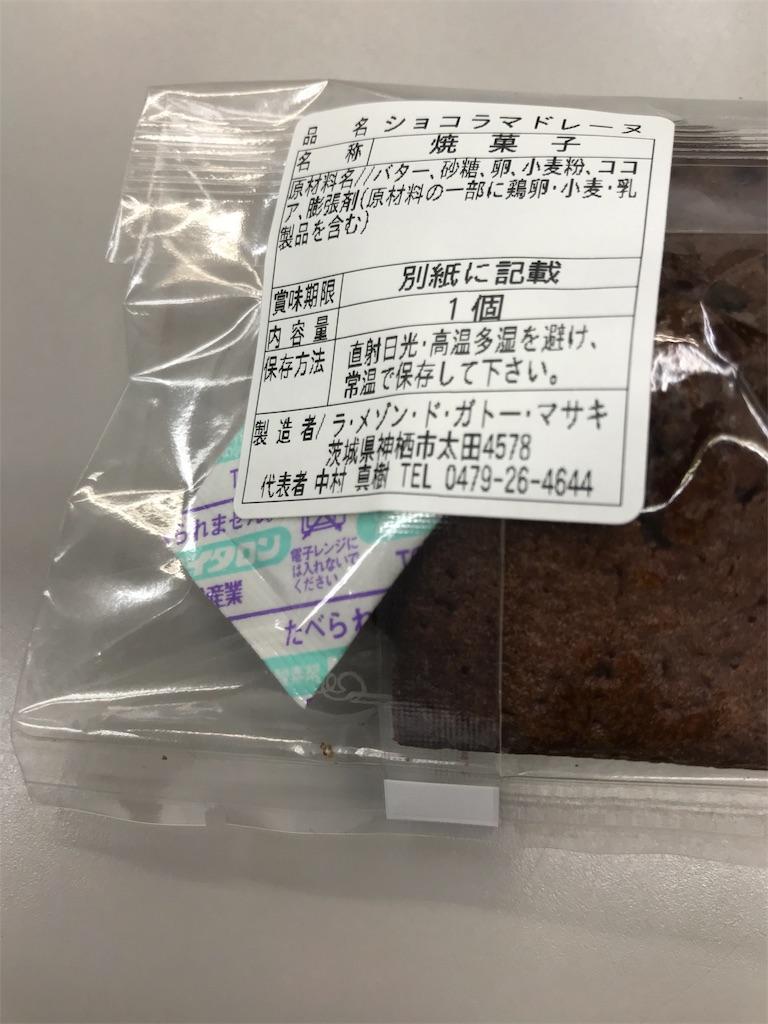 f:id:hukusuke39:20190216060032j:image