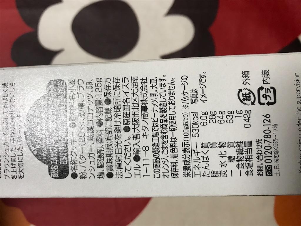f:id:hukusuke39:20190220185818j:image