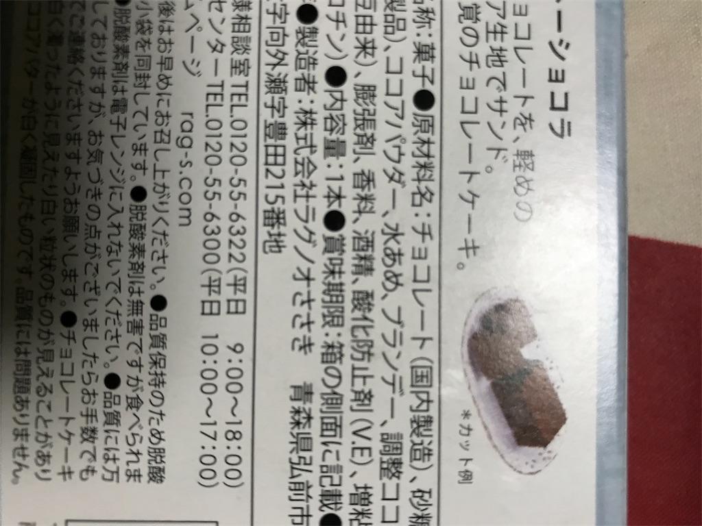 f:id:hukusuke39:20190220190204j:image