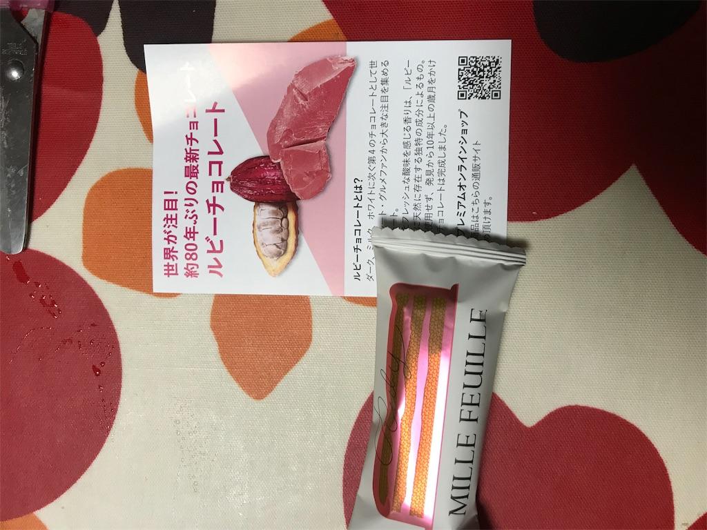 f:id:hukusuke39:20190314035413j:image