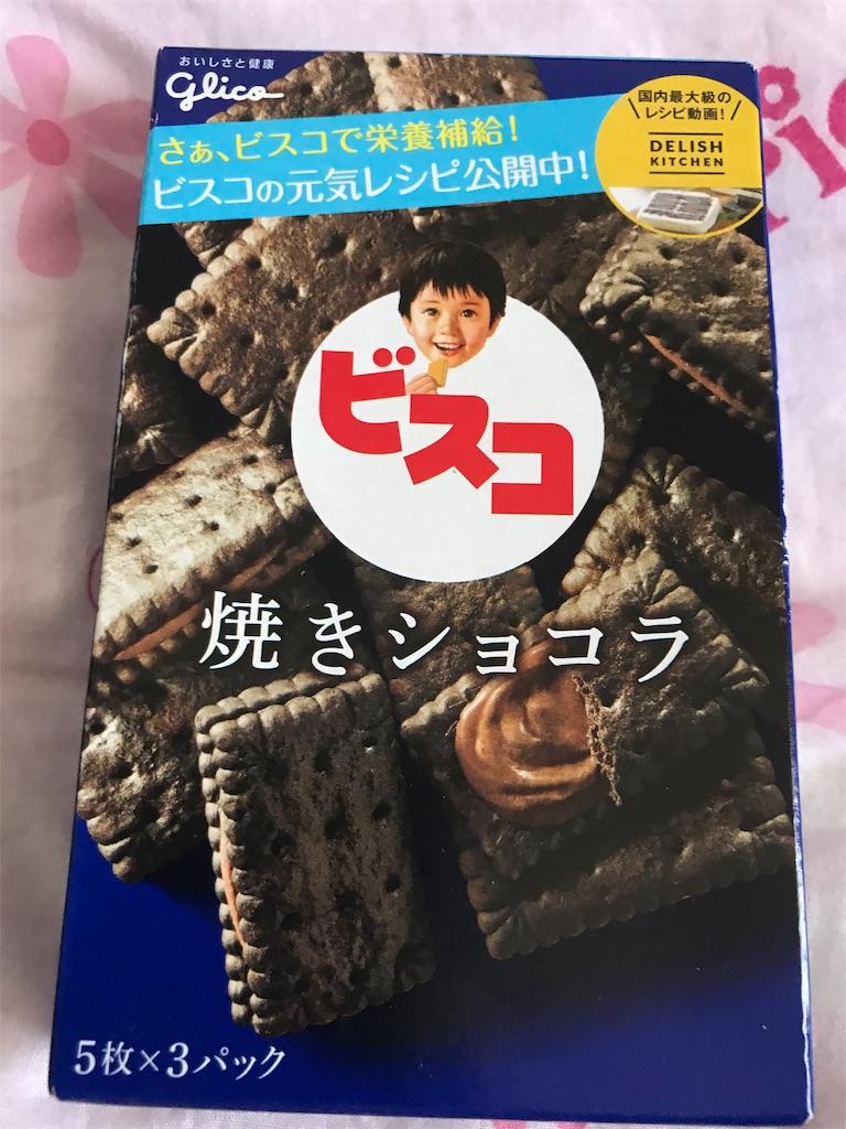 f:id:hukusuke39:20190324165414j:image