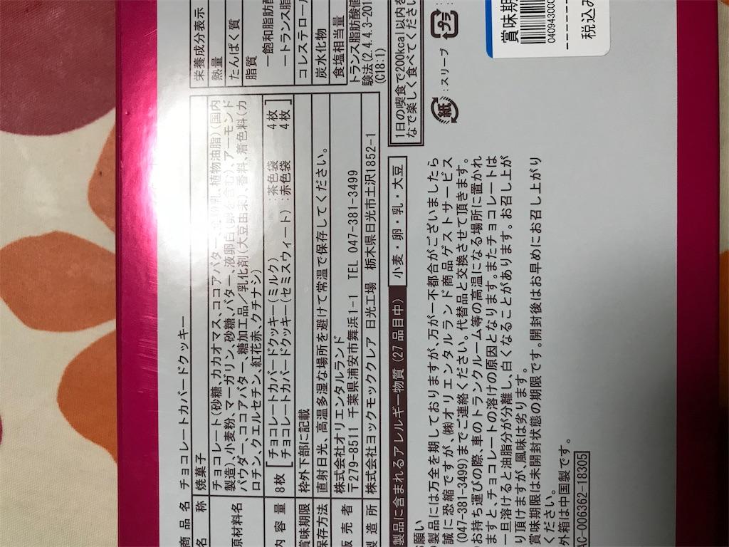 f:id:hukusuke39:20190420093050j:image
