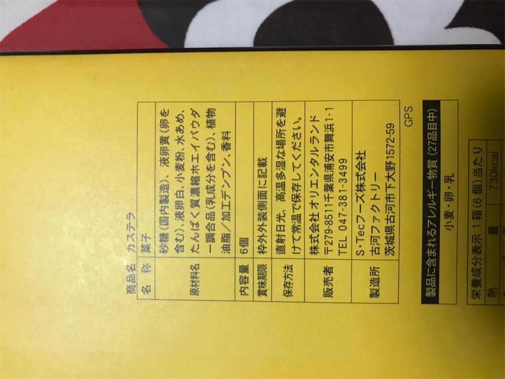 f:id:hukusuke39:20190421061210j:image