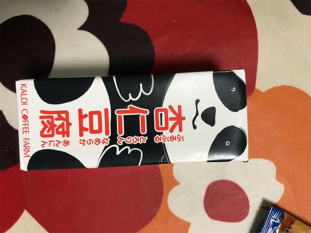 f:id:hukusuke39:20190513210809j:image