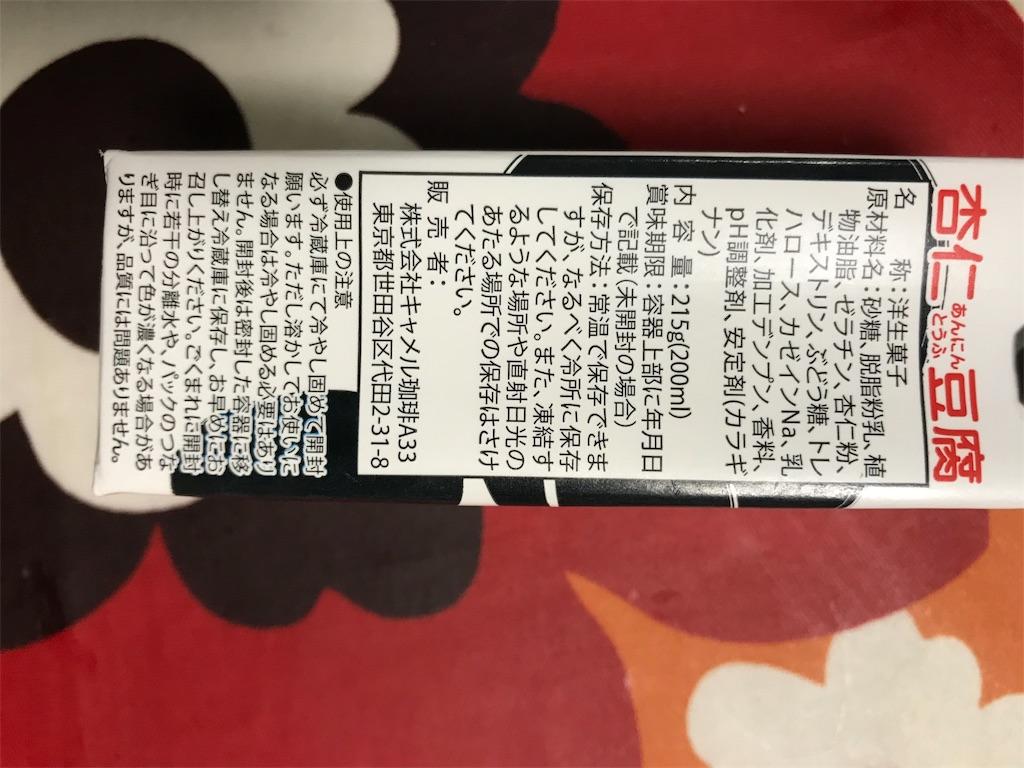 f:id:hukusuke39:20190513210818j:image