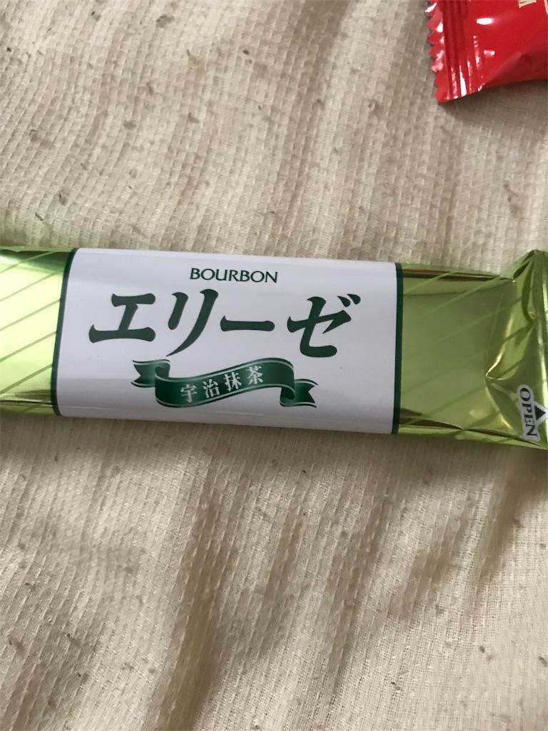 f:id:hukusuke39:20190519095639j:image
