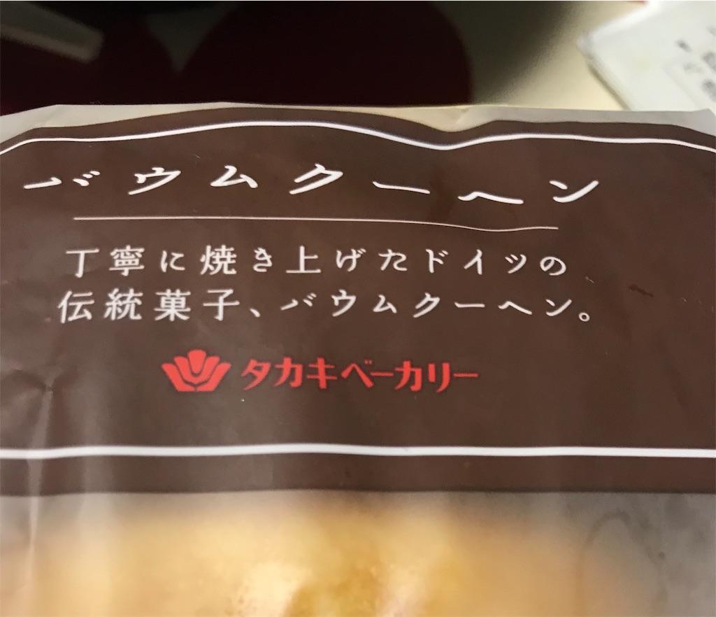 f:id:hukusuke39:20190612060209j:image
