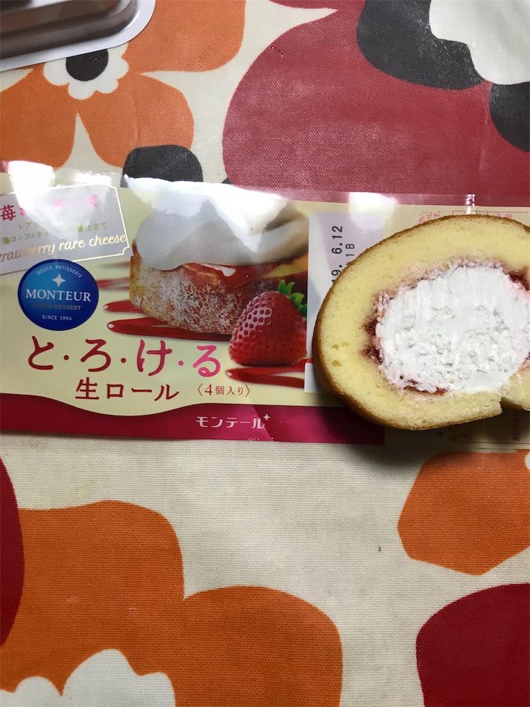 f:id:hukusuke39:20190612202947j:image