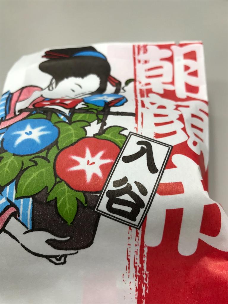 f:id:hukusuke39:20190625201426j:image
