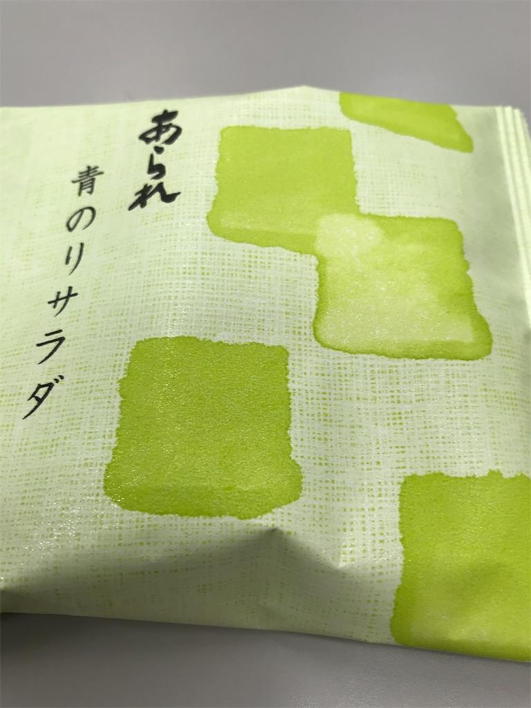 f:id:hukusuke39:20190627200836j:image