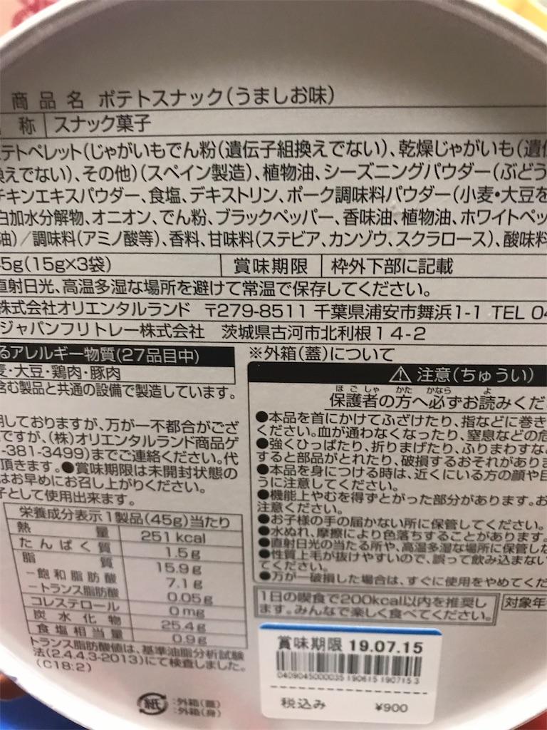 f:id:hukusuke39:20190706184229j:image