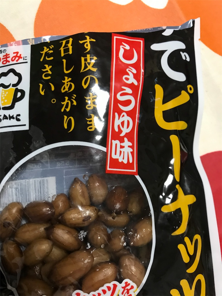 f:id:hukusuke39:20190710201808j:image