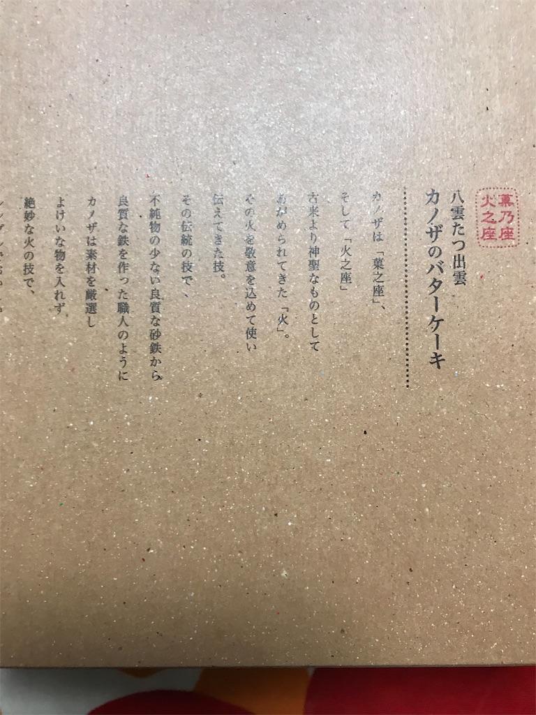 f:id:hukusuke39:20190721052710j:image