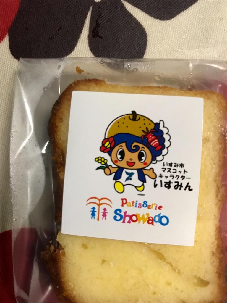 f:id:hukusuke39:20190729202126j:image