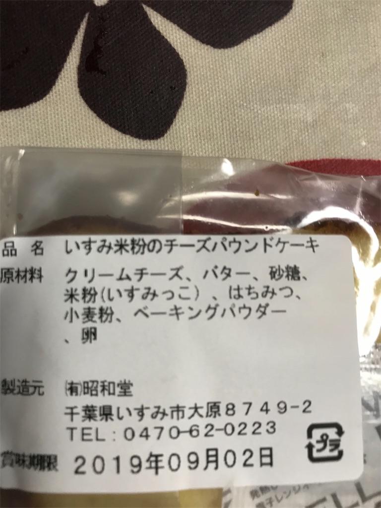 f:id:hukusuke39:20190729202133j:image
