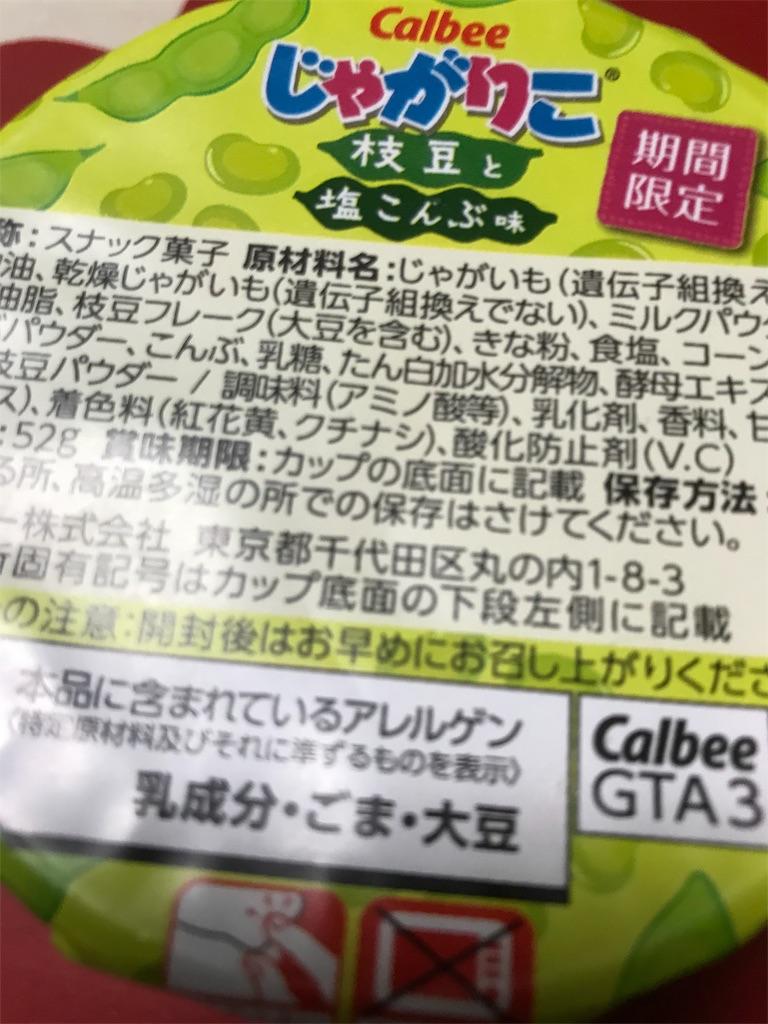 f:id:hukusuke39:20190807213753j:image