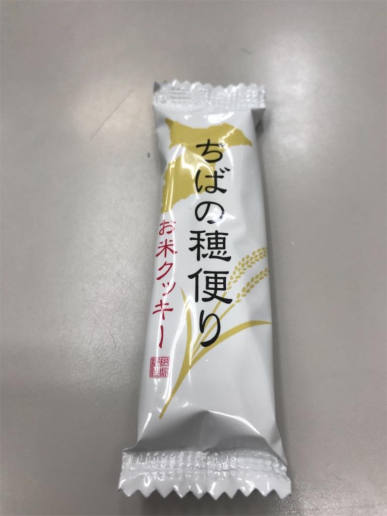 f:id:hukusuke39:20190810213420j:image