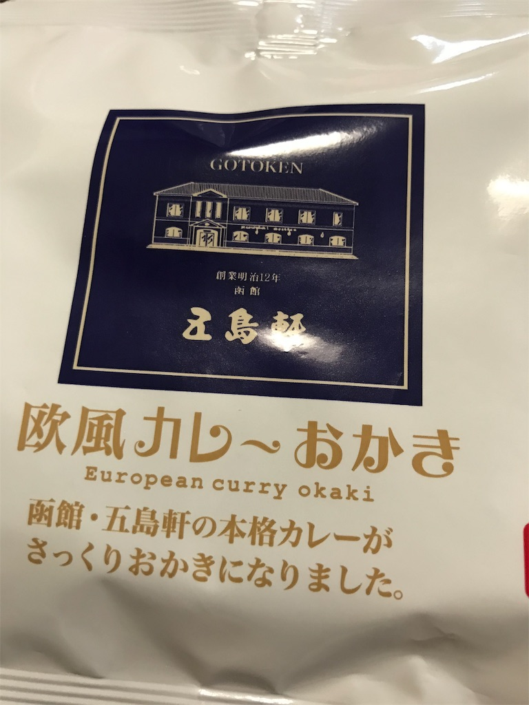 f:id:hukusuke39:20190813161007j:image