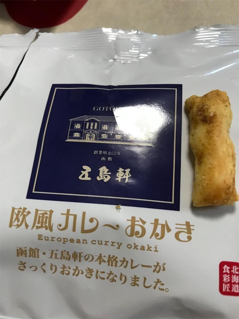 f:id:hukusuke39:20190814130153j:image