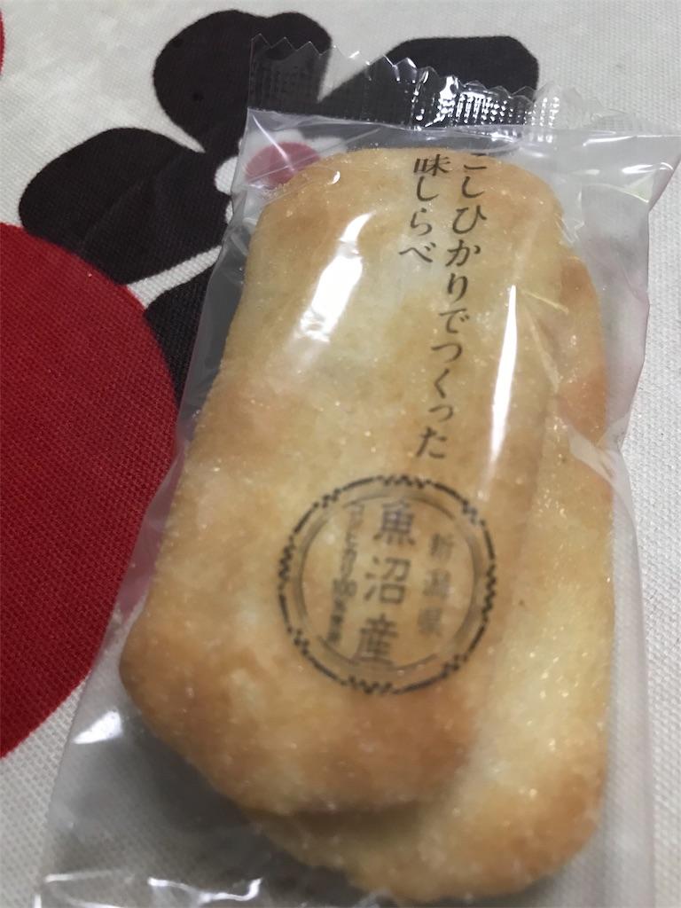 f:id:hukusuke39:20190817120803j:image