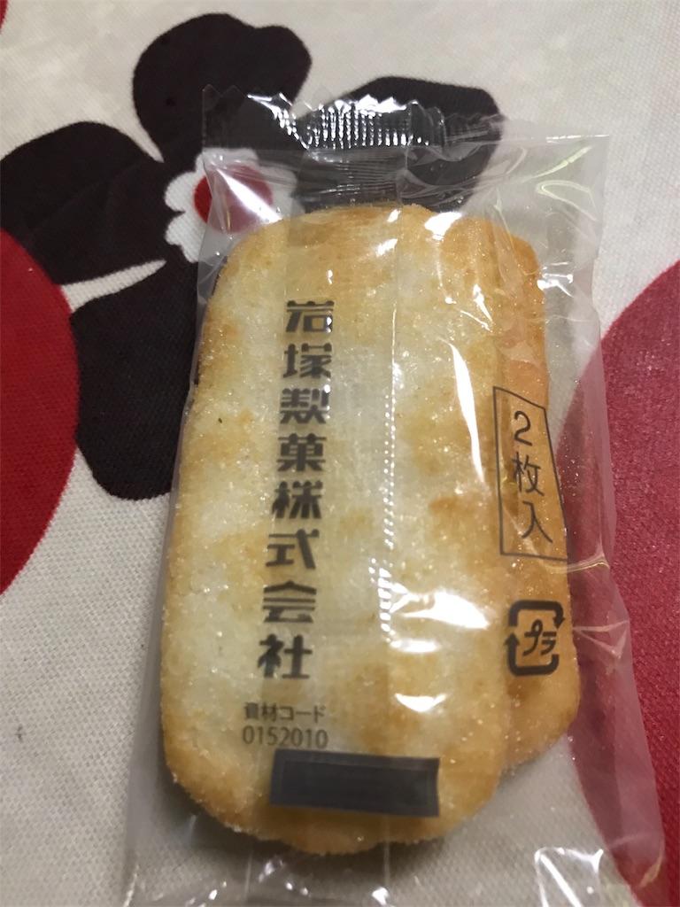 f:id:hukusuke39:20190817120808j:image