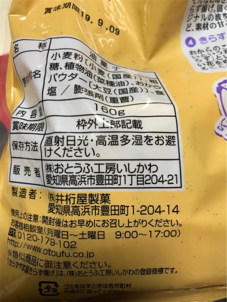 f:id:hukusuke39:20190827055300j:image
