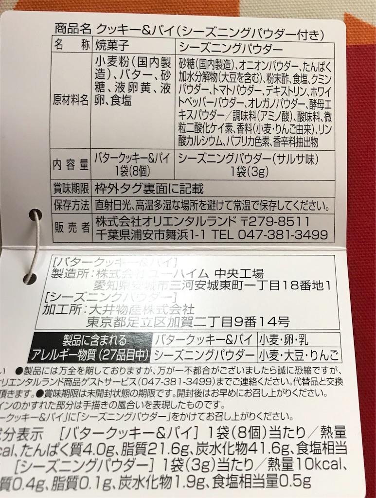 f:id:hukusuke39:20190915095758j:image