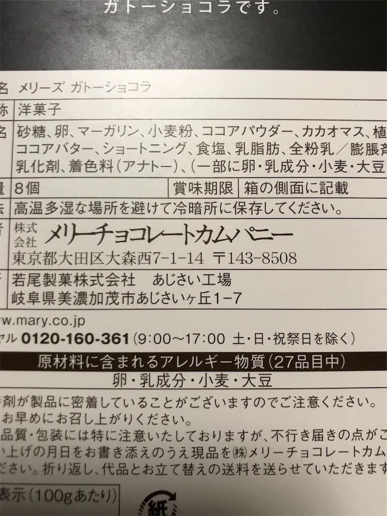 f:id:hukusuke39:20191017203704j:image