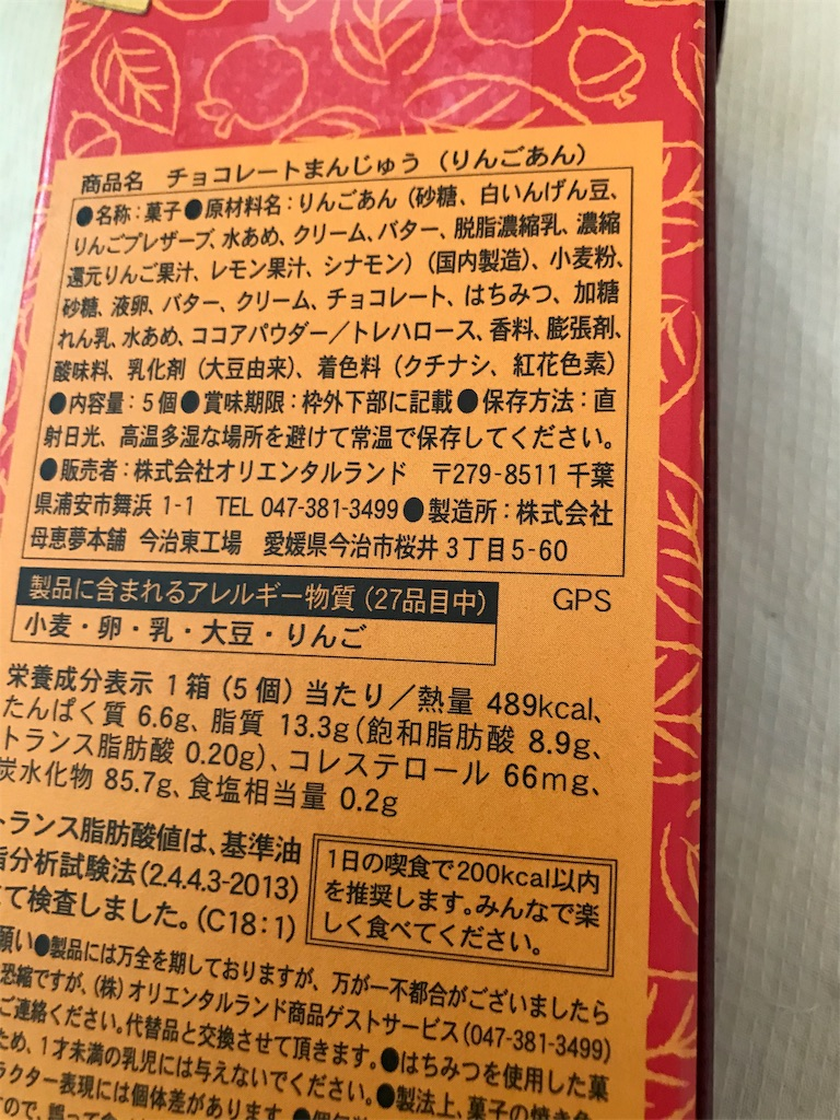 f:id:hukusuke39:20191110104531j:image