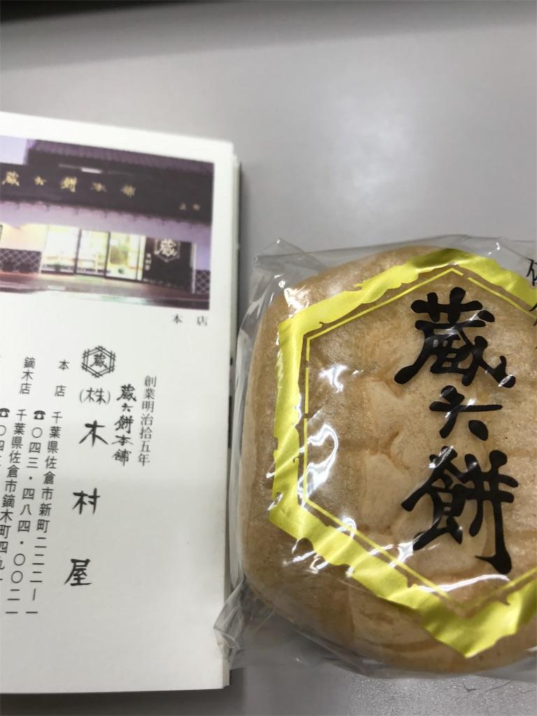 f:id:hukusuke39:20191117183733j:image