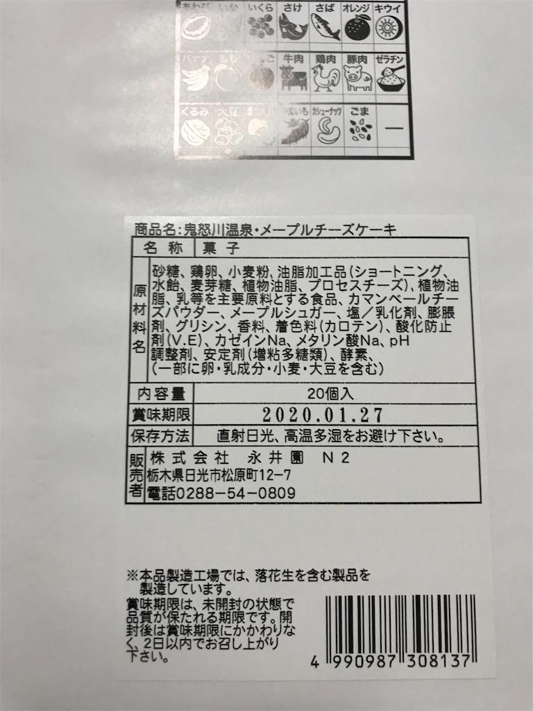 f:id:hukusuke39:20191121203543j:image