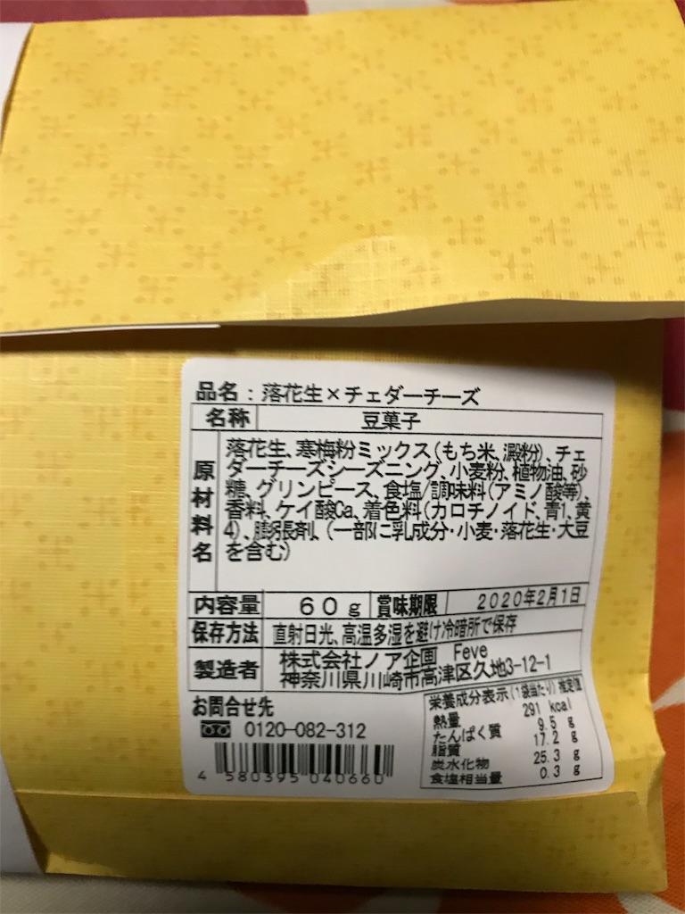 f:id:hukusuke39:20191129193042j:image