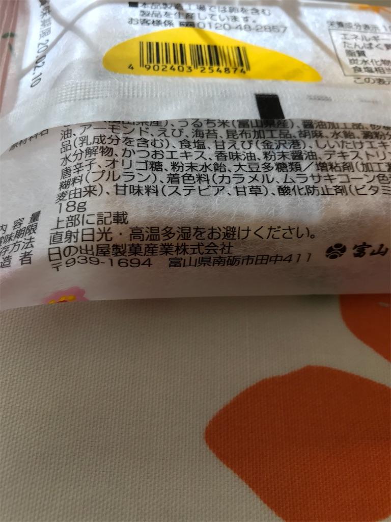 f:id:hukusuke39:20191208101728j:image