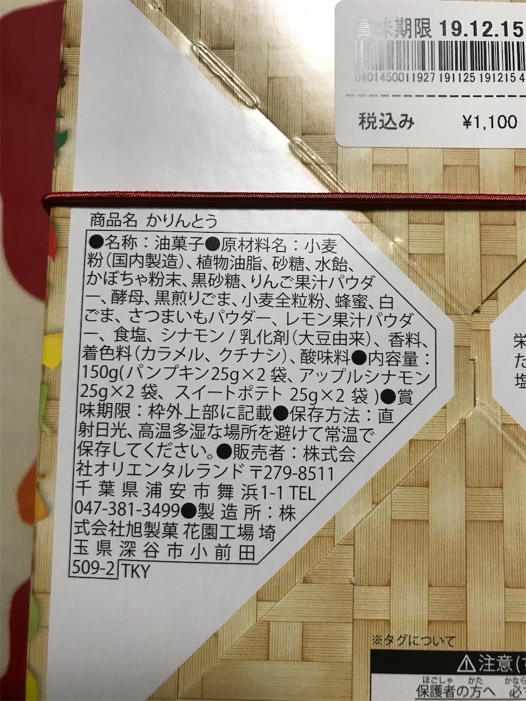 f:id:hukusuke39:20191209200645j:image