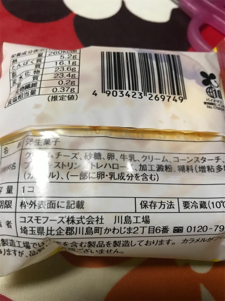f:id:hukusuke39:20191212060009j:image
