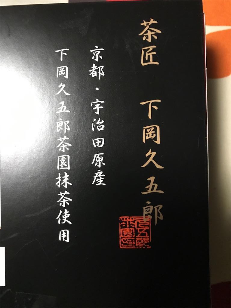 f:id:hukusuke39:20191226034036j:image
