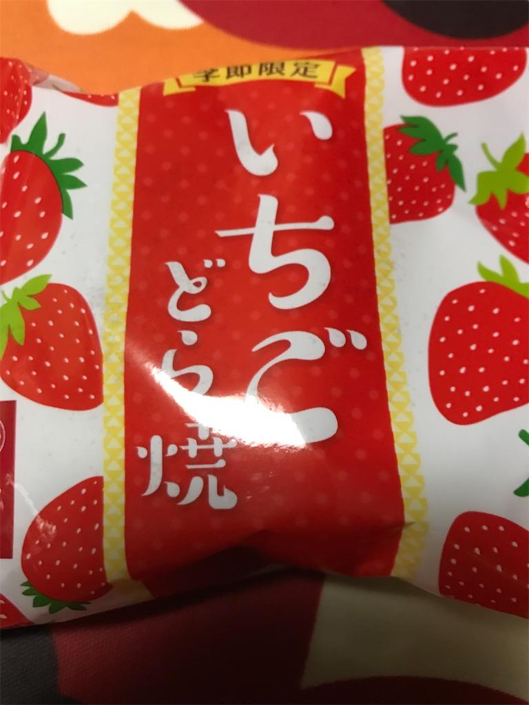 f:id:hukusuke39:20191227201913j:image