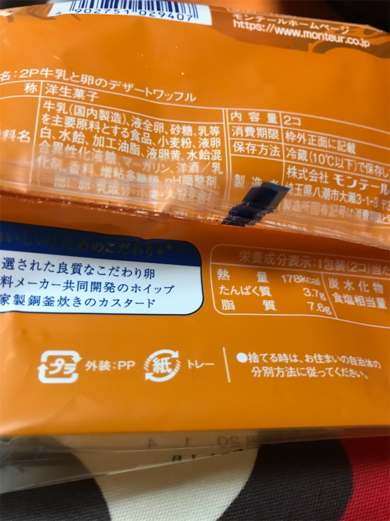 f:id:hukusuke39:20200104054901j:image
