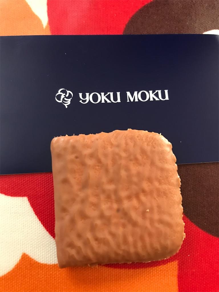 f:id:hukusuke39:20200112145042j:image