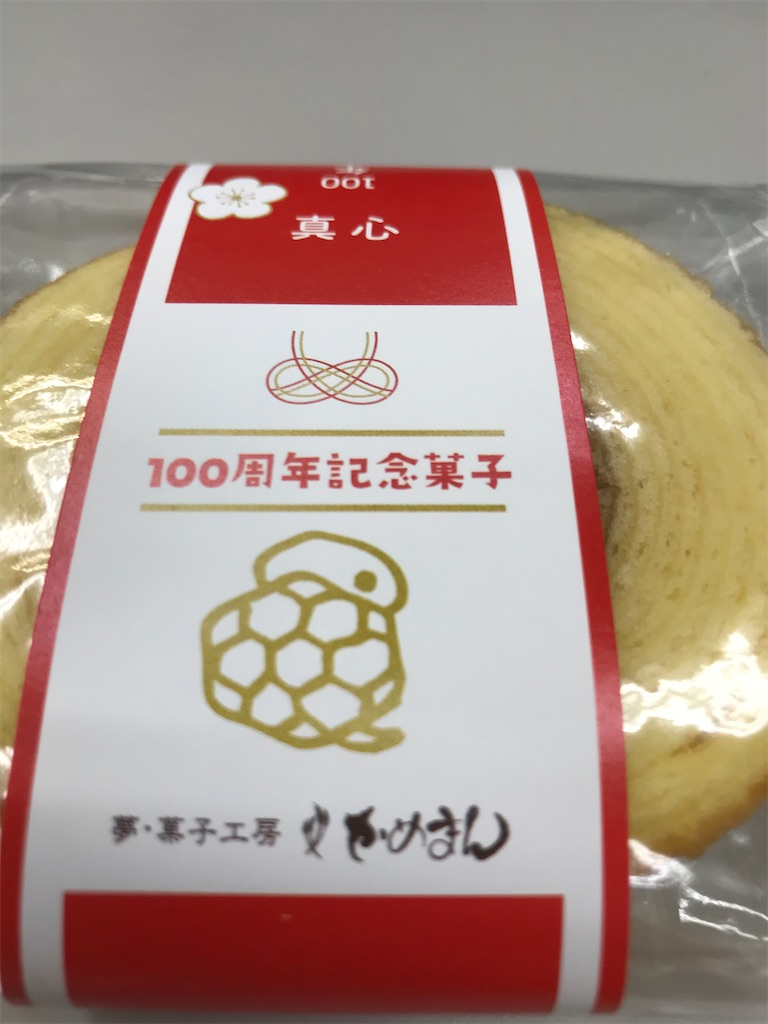 f:id:hukusuke39:20200114210314j:image