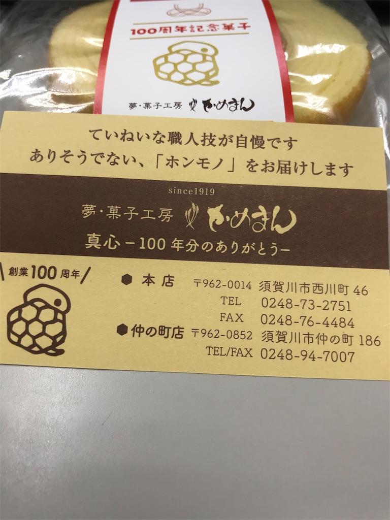 f:id:hukusuke39:20200114210323j:image