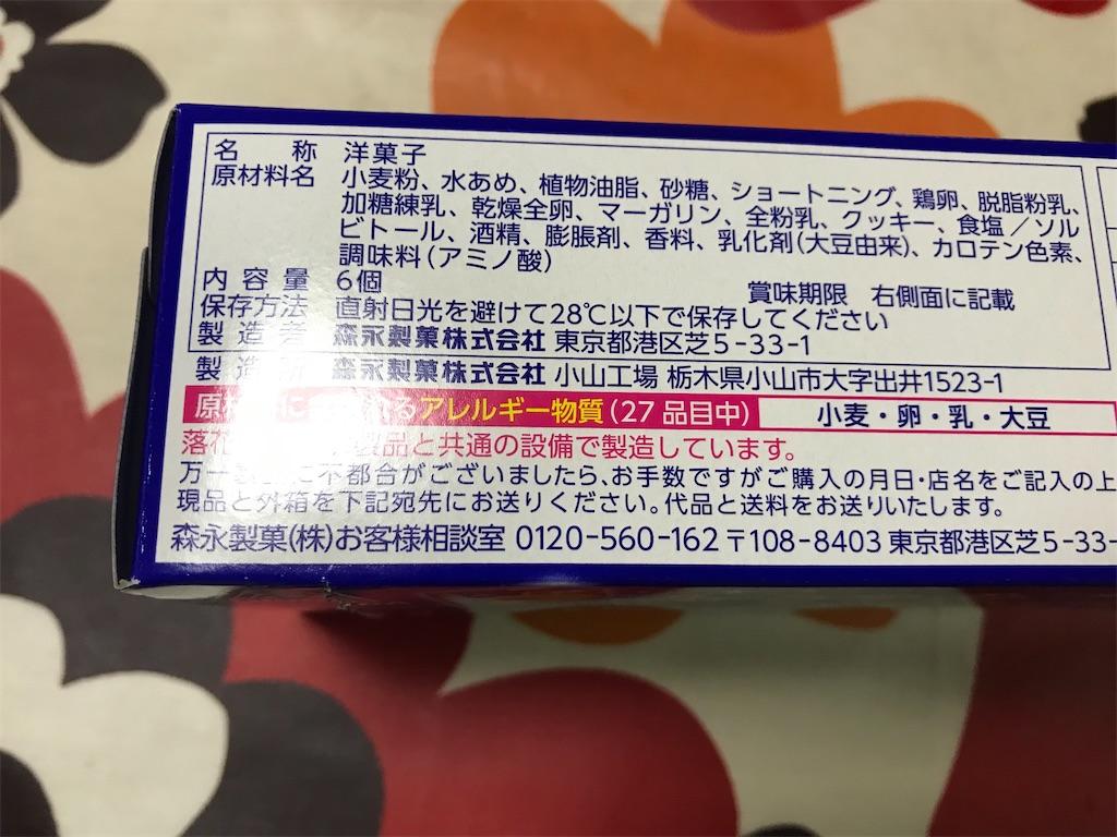 f:id:hukusuke39:20200129204658j:image