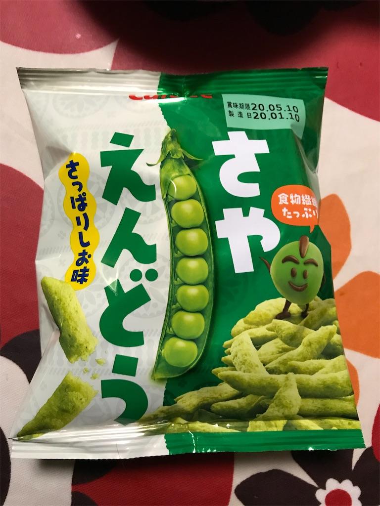 f:id:hukusuke39:20200203055216j:image
