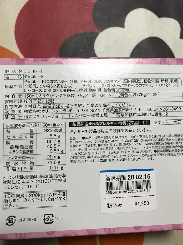 f:id:hukusuke39:20200209195524j:image