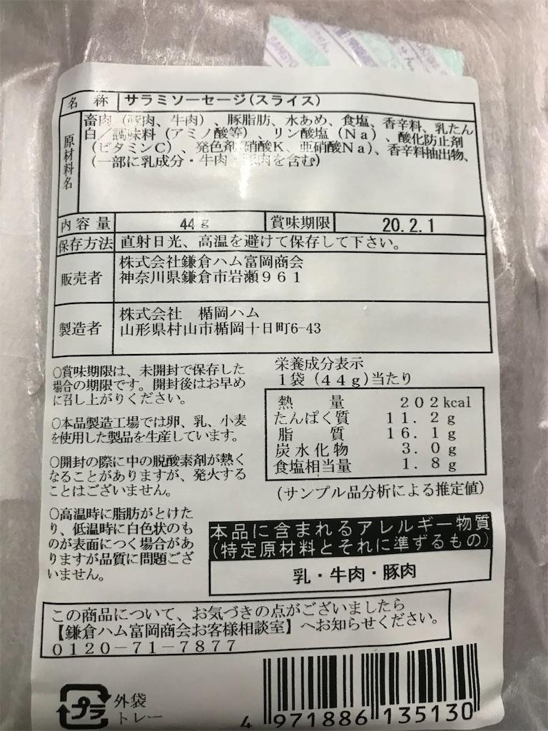 f:id:hukusuke39:20200221192310j:image