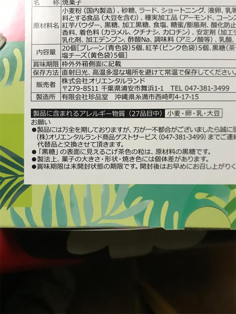 f:id:hukusuke39:20200223055708j:image