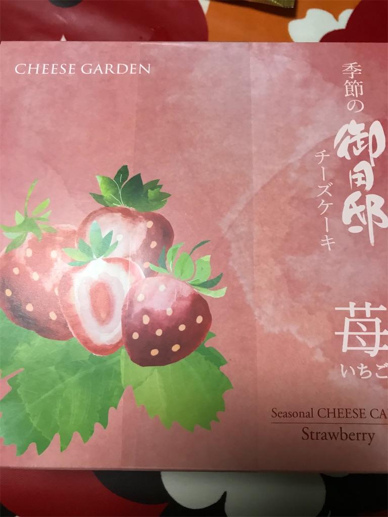 f:id:hukusuke39:20200223055738j:image