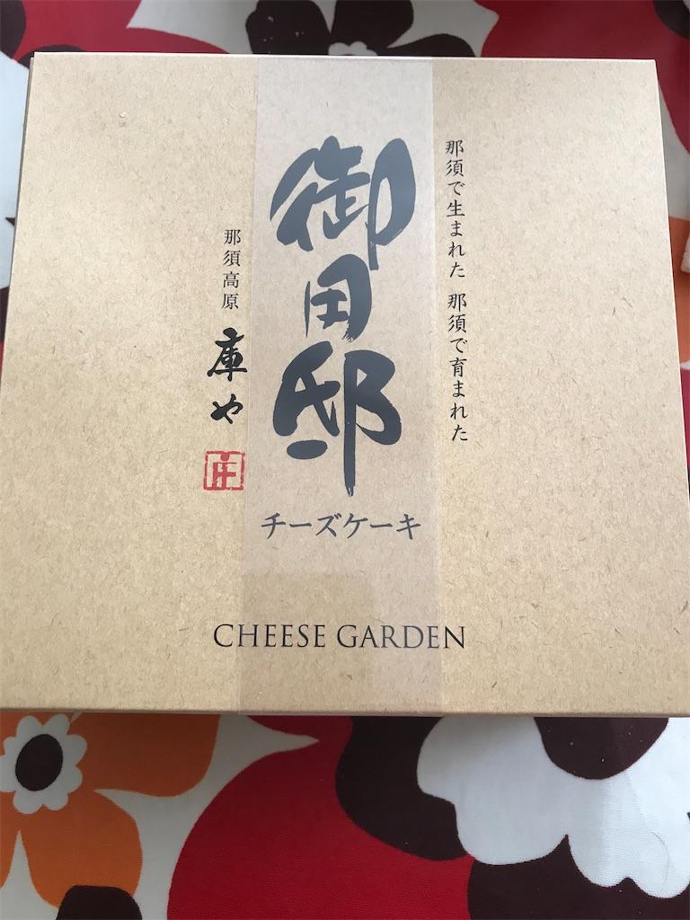 f:id:hukusuke39:20200301085055j:image