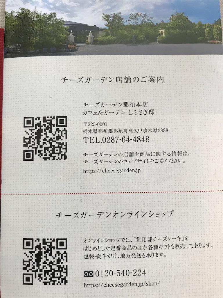 f:id:hukusuke39:20200301085244j:plain